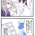 【ワクチン休暇のメリット】